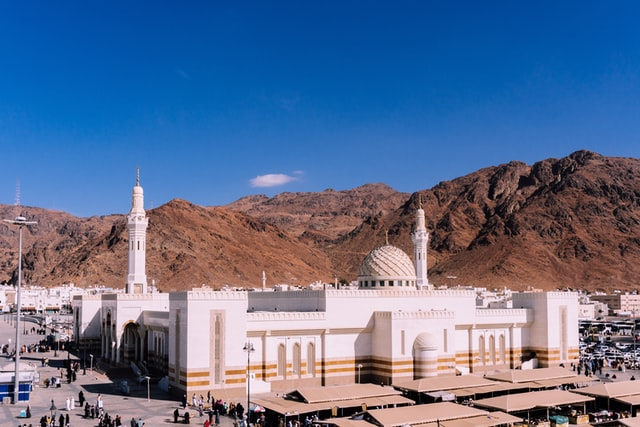 Uhud Mountain, Medina Saudi Arabia